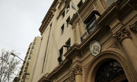 Por fiebre amarilla, MSP recomienda vacunarse antes de viajar a Brasil