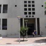 Directorio del Bps solicitó informes detallados sobre la compra de un equipo de radiología
