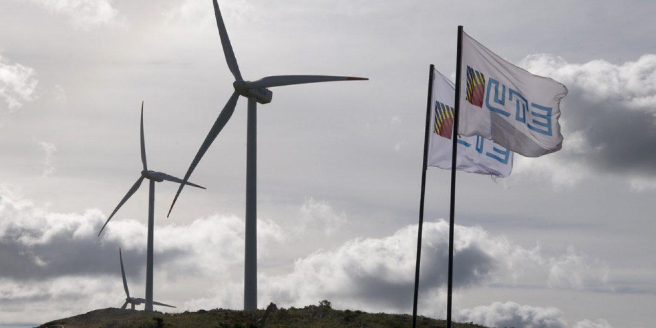 AUTE cuestiona dichos del directorios sobre los cortes de energía
