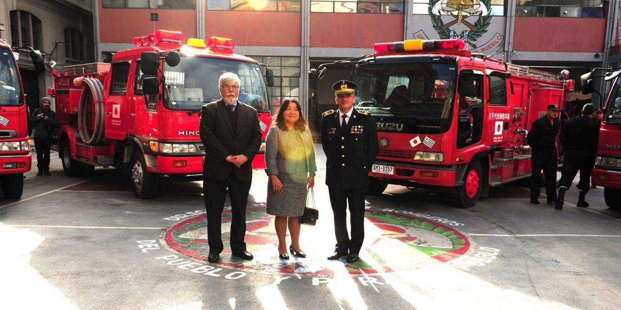 Uruguay recibió donación japonesa de cuatro coches bomba para Bomberos