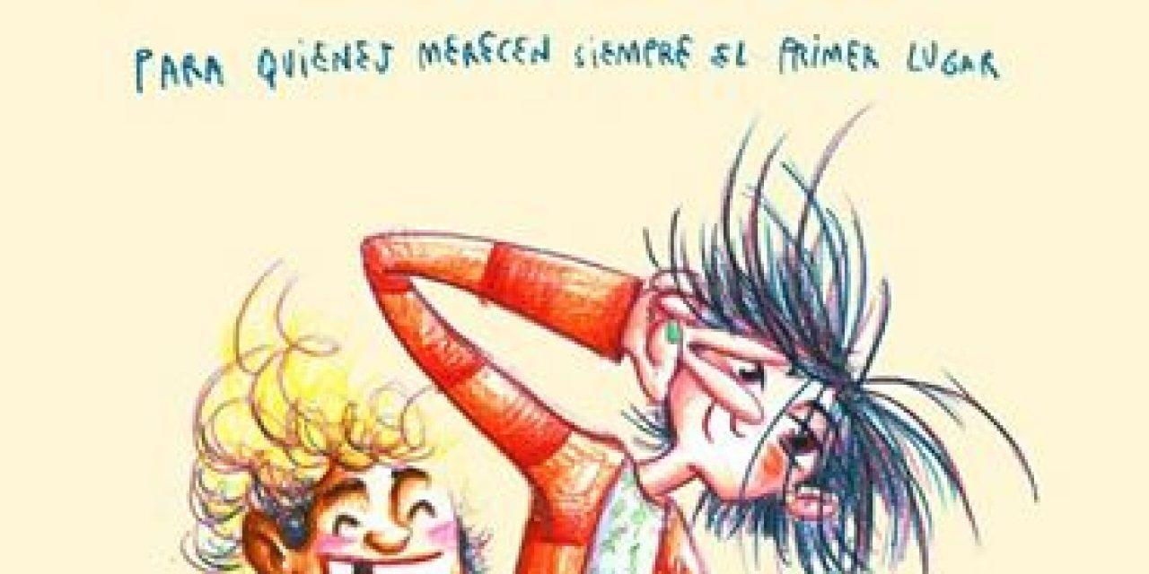 26a edición de Divercine: entrevista a Ricardo Casas