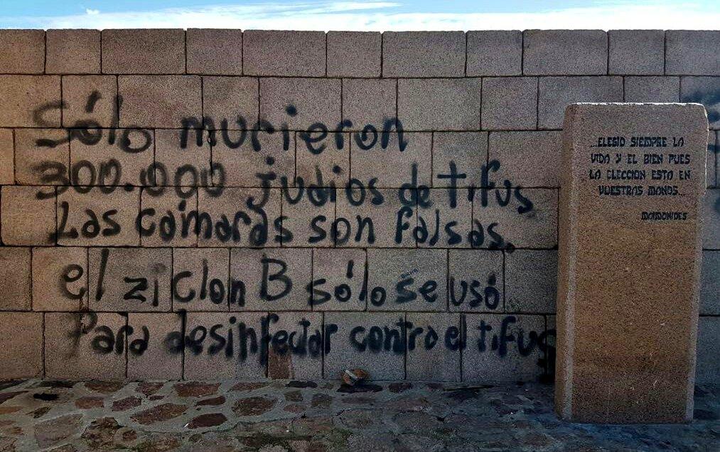 Vandalismo en el Memorial del Holocausto