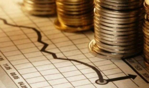 Mercados a futuros y recomendaciones a los pequeños ahorristas