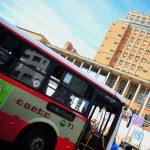 Intendencia de Montevideo tiene previsto pedir un préstamo al Brou de US$ 8 millones por crisis en transporte