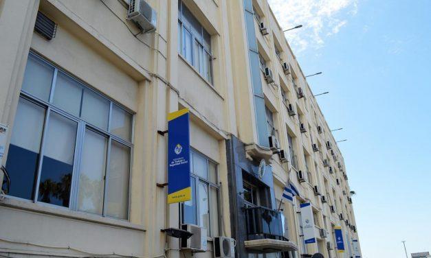 Ministerio de Trabajo citó al sindicato de la UTEC, tras su denuncia frente a la Institución de Derechos Humanos